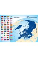 Carte 47 Etats membres...