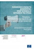 PDF - State of democracy,...